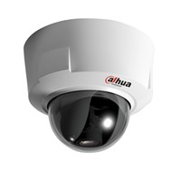 Dahua IPC-HD3100P dome IP kamera
